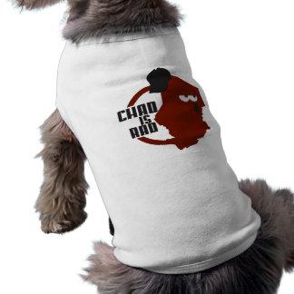 チャドは素晴らしいの本管のロゴです ペット服