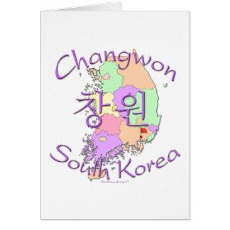 チャンウォン南朝鮮 カード