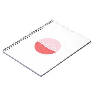 チャールストン、サウスカロライナ|のピンクのグラデーション ノートブック