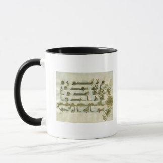 チュニジアからのKoranからのページ、 マグカップ