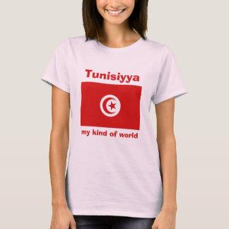 チュニジアの旗 + 地図 + 文字のTシャツ Tシャツ