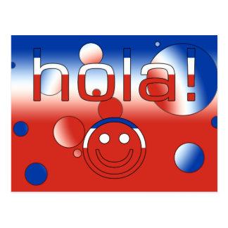 チリのギフト: こんにちは/Hola + スマイリーフェイス ポストカード