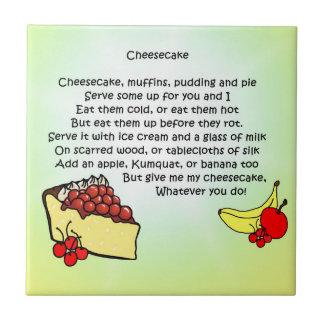 チーズケーキの詩 タイル