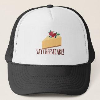 チーズケーキを言って下さい キャップ