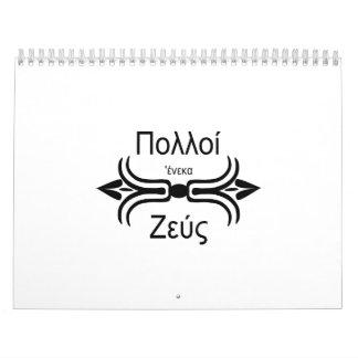 チームゼウス古代ギリシャ語 カレンダー