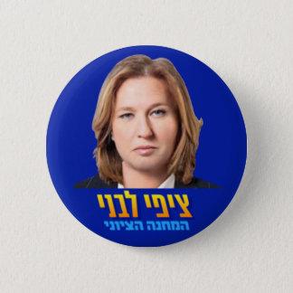 ツィッピー・リヴニイスラエル共和国シオン主義連合イスラエル国会ピン 5.7CM 丸型バッジ