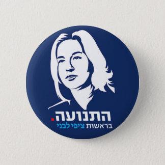 ツィッピー・リヴニHatnuahイスラエル共和国の政党ボタン 5.7cm 丸型バッジ