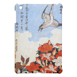ツツジおよびすずめ、Katsushika Hokusai iPad Miniケース
