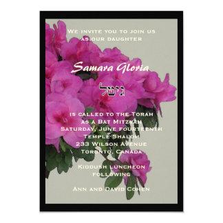 ツツジのバルミツワーの招待状 カード