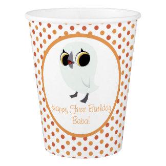 ツノメドリの石のパーティーのコップ-ババ 紙コップ