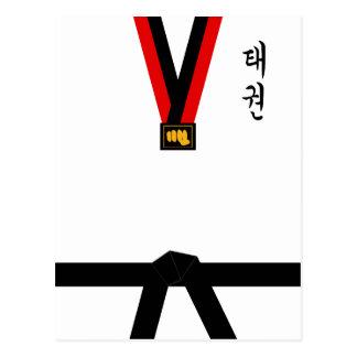 テコンドーのユニフォーム ポストカード