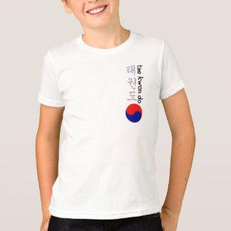 テコンドーの韓国の書道及び記号 Tシャツ