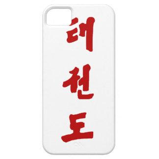 テコンドーのiPhoneの場合 iPhone SE/5/5s ケース