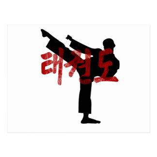テコンドーGungeの漢字のHanjanのティー ポストカード