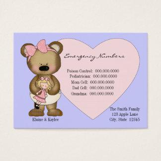 テディの緊急時番号のベビーシッターカード 名刺