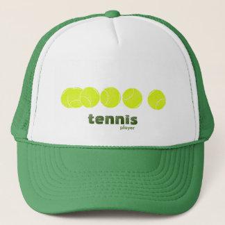 テニス選手のためのアイディア キャップ