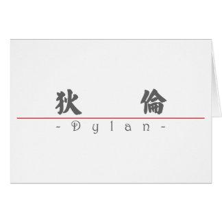 ディラン20556_4.pdfの中国のな名前 カード