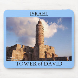 デイヴィッドのマウスパッドのイスラエル共和国タワー マウスパッド