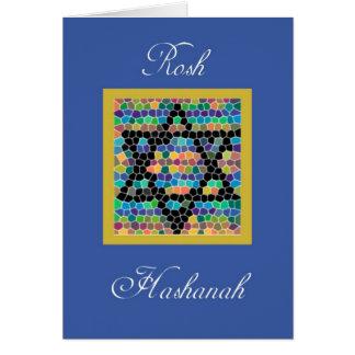 デイヴィッドのモザイクのRoshのHashanah星 カード