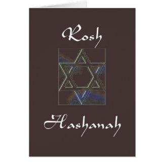 デイヴィッドブラウンおよび青のRoshのHashanah星 カード