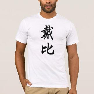 デビー Tシャツ