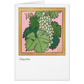デマ、イスラエル共和国の7つの種の1 カード