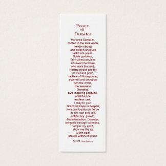 デーメーテールの祈りの言葉カード スキニー名刺