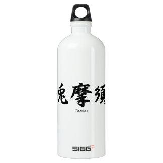 トマスは日本のな漢字の記号に翻訳しました ウォーターボトル