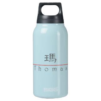 トマス20833_2.pdfの中国のな名前 断熱ウォーターボトル