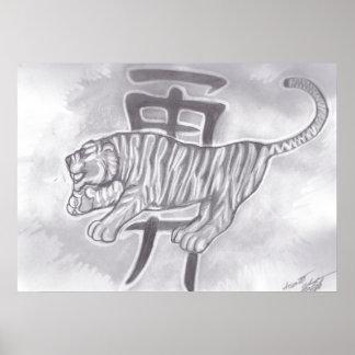 トラとの勇気のための漢字 ポスター