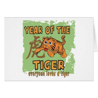 トラのかわいく中国のな年 カード
