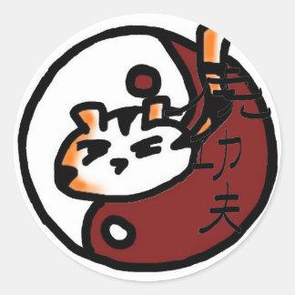 トラのスタイルKung Fu ラウンドシール
