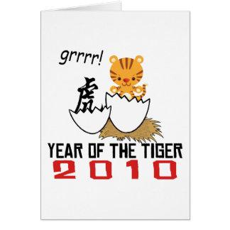 トラの2010年のベビーの中国のな年 カード