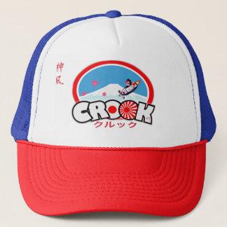 トラック運転手の帽子の屈折 キャップ