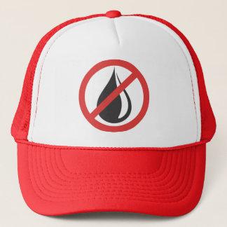トラック運転手の帽子-これ以上油 キャップ