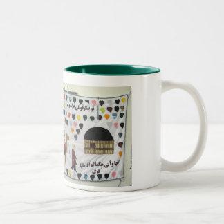 トルクメンの結婚ガラス ツートーンマグカップ