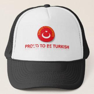 トルコ語8があること誇りを持った キャップ