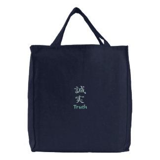トートバックの真実のための漢字 刺繍入りトートバッグ
