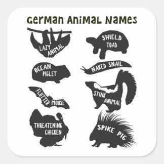 ドイツ動物の名前 スクエアシール