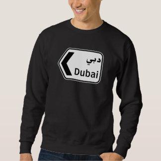 ドバイの交通標識、アラブ首長国連邦 スウェットシャツ