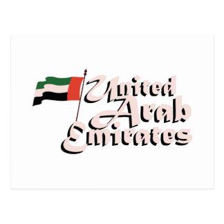 ドバイの旗アラブ首長国連邦 ポストカード