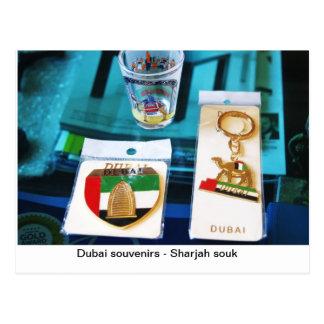 ドバイの記念品 ポストカード