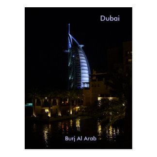 ドバイ、BurjのAlのアラビア人 ポストカード