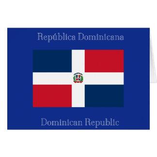 ドミニカ共和国の旗 カード