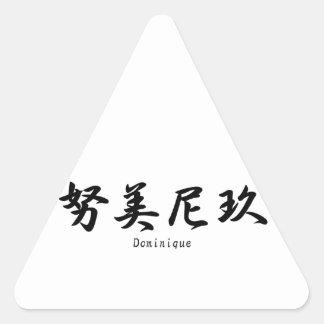 ドミニックは日本のな漢字の記号に翻訳しました 三角形シール