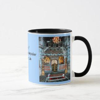 ドラキュラの城、ぬか、トランシルバニア マグカップ