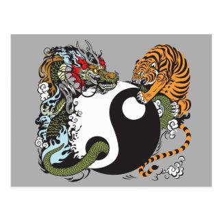 ドラゴンおよびトラの陰陽の記号 ポストカード