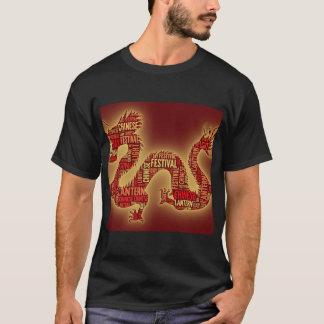 ドラゴンのフェスティバル Tシャツ