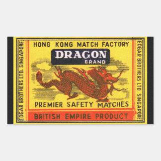 ドラゴンのブランドのヴィンテージの安全マッチのラベル 長方形シール