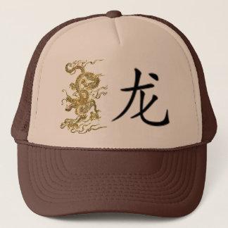 ドラゴンの帽子 キャップ